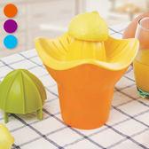 時尚榨汁杯 雙榨汁頭 檬榨汁能量杯 果汁杯 檸檬杯 榨汁瓶《生活美學》