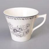 【Luzerne】陸升瓷器  Lancaster 170ml茶杯-灰 /LC1434015