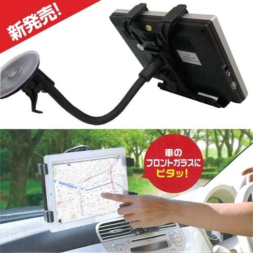 sienta wish altis camry ipad ipad5 mini 2 3 4 5 ipad2 mio v765 c728 moov 700安卓機加長式平板導航支架