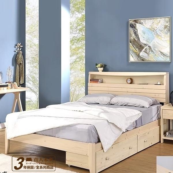 日本直人木業-- NEW HOUSE 月亮白全實木5尺雙人床組(沒有附抽屜)