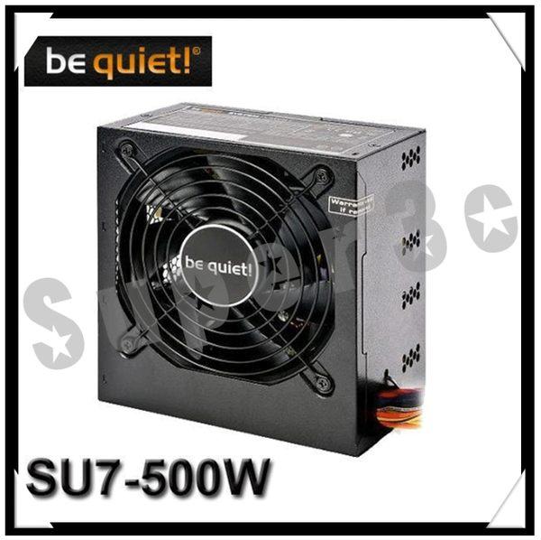 新竹【超人3C】be quiet ! SYSTEM POWER 7 500W 銀牌 超靜音風扇