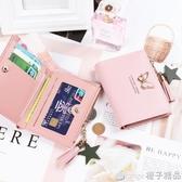 女士手拿錢包女式卡包2019新款日韓流蘇吊墜小清新多功能學生錢夾  (橙子精品)