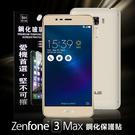 【愛瘋潮】ASUS Zenfone 3 Max ZC520TG 超強防爆鋼化玻璃保護貼 9H (非滿版)