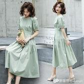 泡泡袖洋裝 洋裝女夏季新款時尚氣質女裝高腰顯瘦休閑中長款裙子