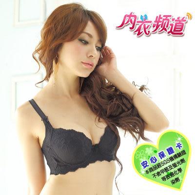 內衣頻道♥7872 台灣製 副乳推進提高設計 韓國立體緹花素材 胸罩-黑色  B/C罩杯 (內衣+內褲)