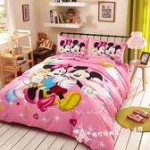 DI0022☆迪士尼系列☆甜心米奇/精梳純棉5尺標準雙人薄床包組/粉紅米妮/Disney授權—佛你居家