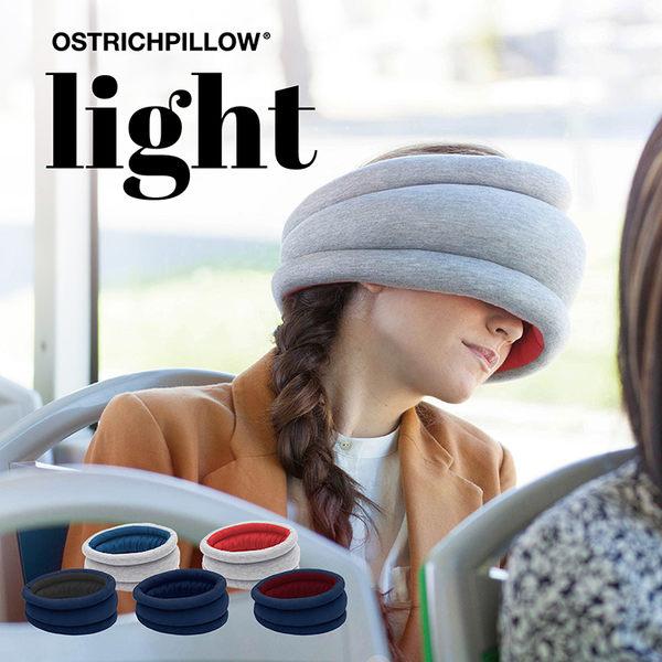Ostrich Pillow 圍脖 旅行護頸枕 圍巾 西班牙手工製遮眼安眠枕 雙面款-6色『品牌』【H&D DESIGN】