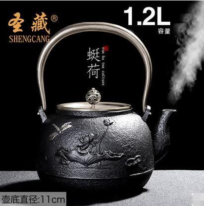 幸福居*聖藏高端複古手工雕刻鑄鐵壺日本南部無塗層生鐵煮水煮茶器家用老鐵壺4(主圖款)