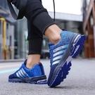運動鞋男中考體育考試專用鞋男體能測試初中學生跑步鞋立定跳遠田徑運動鞋 快速出貨