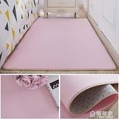 地毯臥室茶幾地毯臥室滿鋪可愛女生臥室床邊毯榻榻米地墊地毯客廳 ATF 全館鉅惠