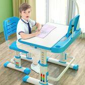 兒童書桌學習桌書柜組合男孩女孩簡約家用課桌小學生寫字桌椅套裝