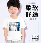 3件男童短袖中大童夏裝純棉t恤潮童半袖寬鬆男孩兒童打底童裝 FX7967 【MG大尺碼】
