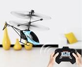 遙控飛機 遙控飛機兒童玩具男孩迷你無人機遙控直升機小型耐摔充電飛行器【快速出貨八折搶購】
