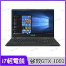 華碩 ASUS X560UD-0101B...
