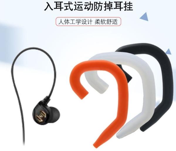 口罩減壓神器 矽膠口罩耳掛繩減壓護套 anybuy