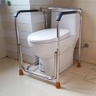 廁所扶手馬桶架子老人人孕婦座便椅不銹鋼扶手馬桶助力架 【母親節禮物】