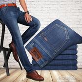 牛仔褲 牛仔褲男士秋季款直筒寬鬆彈力秋冬款長褲子男黑色純棉潮【小艾新品】