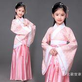 兒童古裝唐裝女童古裝仙女裝表演服古代公主古箏漢服貴妃服裝促銷大減價!