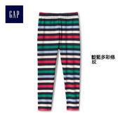 Gap女嬰幼童 彈力針織鬆緊腰印花內搭褲 259410-靛藍多彩條紋