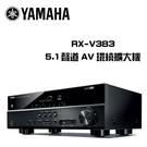 YAMAHA 山葉 RX-V383  5...