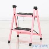折疊梯家用小折疊梯凳二步梯加厚鐵鋼管踏板凳高人字梯子HD