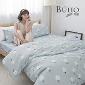 BUHO《水冉芳華》雙人四件式舖棉兩用被床包組