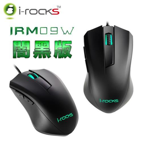 i-Rocks 艾芮克 IRM09W 三段式DPI電競滑鼠 闇黑版