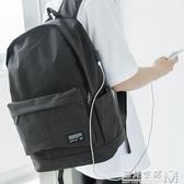 韓版簡約男式後背包實用可充電便攜帆布背包青少年學生書包旅行包  雙十二全館免運