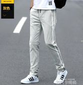 夏季褲子男韓版潮流寬鬆直筒運動褲學生薄款青少年彈力男士休閒褲 依凡卡時尚