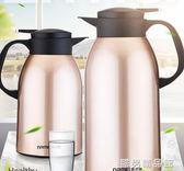 熱水瓶保溫水壺家用保溫壺大容量熱水瓶暖水壺保溫瓶保溫杯熱水壺  酷男精品館