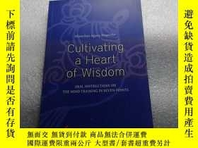 二手書博民逛書店Cultivating罕見a Heart of WisdomY280091 不祥 不祥
