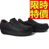 氣墊鞋-輕便抗震商務皮革男休閒鞋55f11【時尚巴黎】