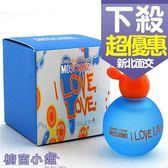 Moschino I Love Love 愛戀愛 女性淡香水 4.9ML 沾式小香