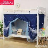 蚊帳 兩用一體式 床簾 學生宿舍物理單人床女遮光布上鋪窗簾下鋪