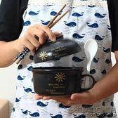 日式創意餐具家用陶瓷拉面碗單人泡面碗帶蓋勺成人快餐杯學生飯盒