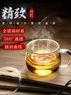 泡茶杯 富光玻璃杯茶杯帶把茶水分離女花茶杯過濾泡茶杯家用水杯透明杯子 星河光年