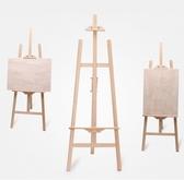 實木質畫架 木制畫板畫架