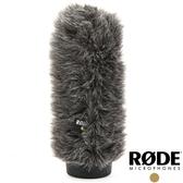 【RODE】WS7 麥克風防風毛罩 / NTG3 適用