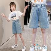 女童牛仔短褲外穿五分褲薄款百搭闊腿褲【奇趣小屋】