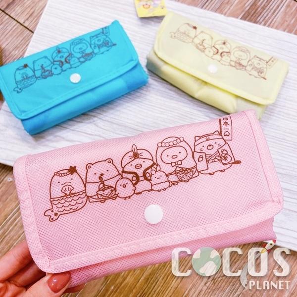 正版 角落生物 直式不織布摺疊購物袋 手提袋 收納袋 購物袋 環保購物袋 粉色款 COCOS DK280
