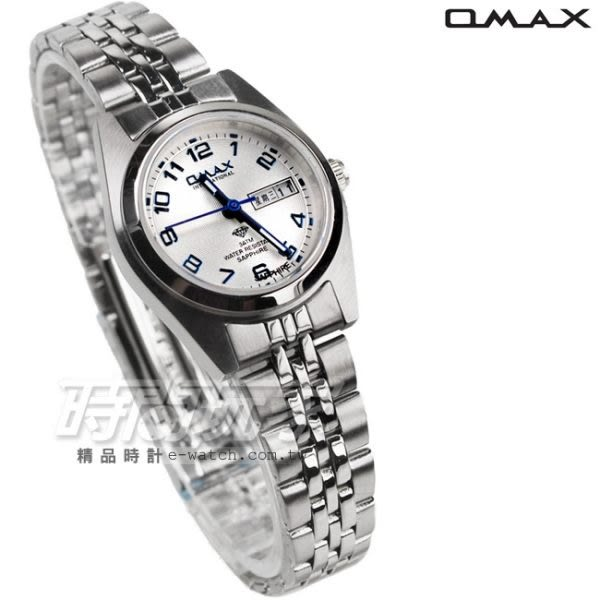 OMAX 時尚城市數字小圓錶 不銹鋼帶 藍寶石水晶 女錶 石英錶 日期/星期顯示 OMAX4004L白藍