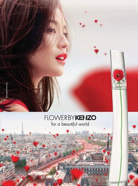 岡山戀香水~Flower by Kenzo 罌粟花 女性淡香水100ml ~ 優惠價:1590元