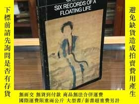 二手書博民逛書店Six罕見Records of a Floating Life (Penguin Classics) by She