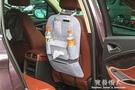 掛袋-多功能車載車用椅背掛袋置物袋 汽車用品車內儲物袋收納袋 完美情人精品館