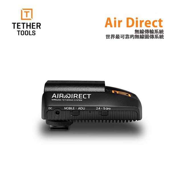 黑熊館 Tether Tools Air Direct 無線傳輸系統 無線圖傳系統 5倍傳輸速度