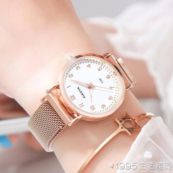 女士手錶女學生ins風韓版時尚簡約氣質休閑防水少女錶2020年新款 1995生活雜貨