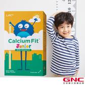 【GNC 健安喜】步步高身 LAC 兒童鈣高高果凍-葡萄口味 30 包/盒