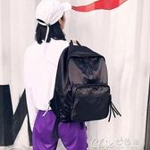 後背包男女男學生書包純色簡約學院風背包出行旅行包包 七色堇