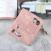 卡包錢包一體女短款可愛簡約超薄拉鏈搭扣折疊零錢夾【小酒窩服飾】