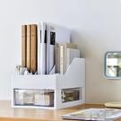 辦公室桌面收納盒多層桌面文件收納櫃置物架...